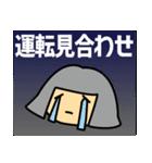 東武東上線の友(個別スタンプ:10)