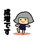 東武東上線の友(個別スタンプ:20)