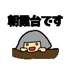 東武東上線の友(個別スタンプ:23)