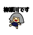 東武東上線の友(個別スタンプ:25)