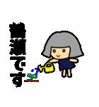 東武東上線の友(個別スタンプ:27)