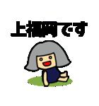 東武東上線の友(個別スタンプ:29)