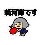 東武東上線の友(個別スタンプ:30)