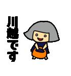 東武東上線の友(個別スタンプ:31)