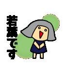 東武東上線の友(個別スタンプ:35)
