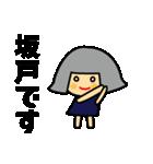 東武東上線の友(個別スタンプ:36)
