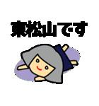 東武東上線の友(個別スタンプ:39)