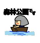 東武東上線の友(個別スタンプ:40)