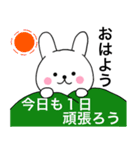 主婦が作ったデカ文字ウサギ 優しい言葉1(個別スタンプ:01)