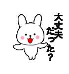主婦が作ったデカ文字ウサギ 優しい言葉1(個別スタンプ:18)