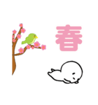 春すたんぷ(個別スタンプ:01)