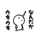春すたんぷ(個別スタンプ:02)