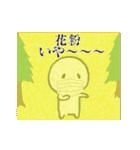 春すたんぷ(個別スタンプ:04)
