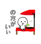 春すたんぷ(個別スタンプ:07)