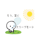 春すたんぷ(個別スタンプ:08)