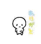 春すたんぷ(個別スタンプ:16)