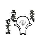 春すたんぷ(個別スタンプ:17)