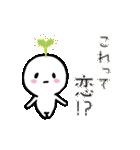 春すたんぷ(個別スタンプ:19)