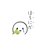 春すたんぷ(個別スタンプ:22)