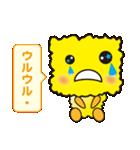 オモシロ菌ノ介(個別スタンプ:02)