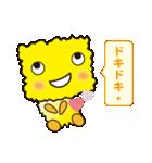 オモシロ菌ノ介(個別スタンプ:03)