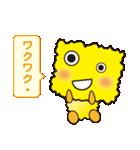 オモシロ菌ノ介(個別スタンプ:05)