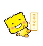 オモシロ菌ノ介(個別スタンプ:06)