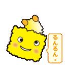 オモシロ菌ノ介(個別スタンプ:07)