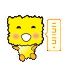 オモシロ菌ノ介(個別スタンプ:08)