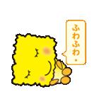 オモシロ菌ノ介(個別スタンプ:09)