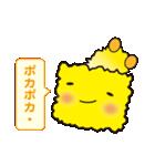 オモシロ菌ノ介(個別スタンプ:11)
