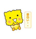 オモシロ菌ノ介(個別スタンプ:13)