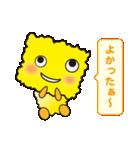 オモシロ菌ノ介(個別スタンプ:14)