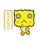 オモシロ菌ノ介(個別スタンプ:15)