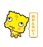 オモシロ菌ノ介(個別スタンプ:20)