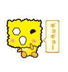 オモシロ菌ノ介(個別スタンプ:21)