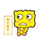 オモシロ菌ノ介(個別スタンプ:22)