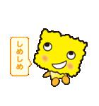 オモシロ菌ノ介(個別スタンプ:25)