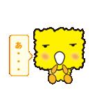 オモシロ菌ノ介(個別スタンプ:26)