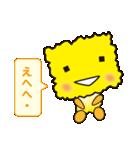 オモシロ菌ノ介(個別スタンプ:27)