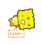 オモシロ菌ノ介(個別スタンプ:29)