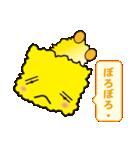 オモシロ菌ノ介(個別スタンプ:30)