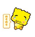 オモシロ菌ノ介(個別スタンプ:32)