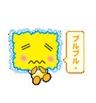 オモシロ菌ノ介(個別スタンプ:33)