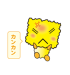 オモシロ菌ノ介(個別スタンプ:34)