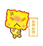 オモシロ菌ノ介(個別スタンプ:36)