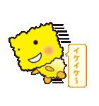 オモシロ菌ノ介(個別スタンプ:37)