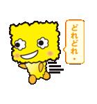 オモシロ菌ノ介(個別スタンプ:38)