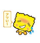 オモシロ菌ノ介(個別スタンプ:40)
