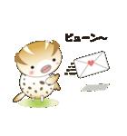 うずらッこ(個別スタンプ:03)